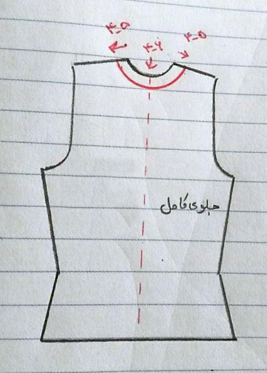 آموزش دوخت تیشرت زنانه تابستانی