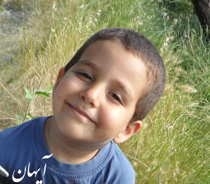 اسامی زیبای پسرانه به زبان ترکی